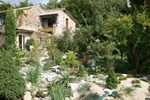 Гостевой дом A La Provencale