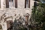 Апартаменты Le Clos du Muletier
