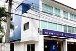 Гостевой дом Aoi Phuket