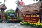 Отель Jidapa Resort
