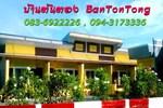 Bantontong