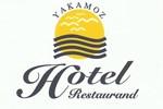 Отель Yakamoz Hotel & Restaurant