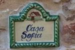 Апартаменты Casa Sofia