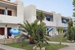 Apartment Paola Cosenza 1