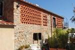 Апартаменты Al Vecchio Metato