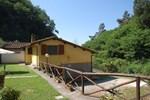 Апартаменты Casa Milena