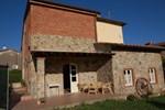 Апартаменты Casa Serena