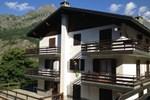 Апартаменты HomeRez – Apartment Frazione Bringaz