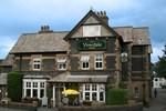 Отель Yewdale Hotel