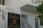 Апартаменты Sofia's Studios