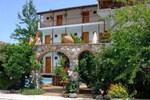 Гостевой дом Beydagi Konak Hotel
