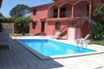 Апартаменты Holiday home Pavicini 2