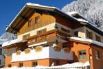 Апартаменты Ferienwohnung Haus Christine