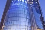 Отель Altira