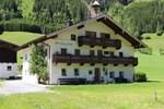 Апартаменты Pirchnerhof