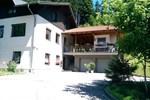 Апартаменты Haus des Herzens Apartment