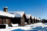 Отель Ørterstølen Hytter
