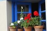 Апартаменты Pyrénées Passions Gîtes de Charme
