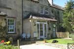 Мини-отель Prospect Cottage