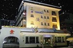 Отель Sunstar Family Hotel Davos