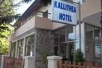 Отель Kallithea Hotel