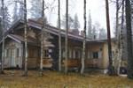 Отель Arctic Circle Wilderness Lodge