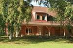 Гостевой дом Plostkrogs
