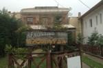 Гостевой дом Archontiko tou Krommyda