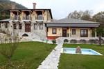 Гостевой дом Neromylos