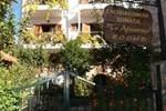 Гостевой дом Arhontiko