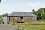Апартаменты Folley Barn