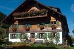 Апартаменты Ferienhof Reichart