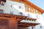Апартаменты Casa Streberi