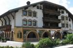 Отель Hotel Tyrolis