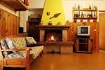 Апартаменты Discover Italy