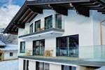 Апартаменты Appartementhaus Mountainvista