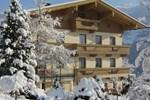 Гостевой дом Neurauthof