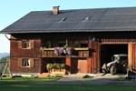 Апартаменты Bauernhof Hammerer