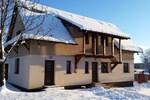 Апартаменты Ubytovanie Saška
