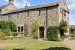 Апартаменты Whitbridge Cottage