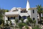 Апартаменты Los Altos 2 LMC - Resort Choice