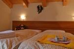 Апартаменты Residence Arnica