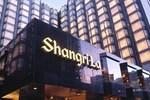 Отель Kowloon Shangri-La