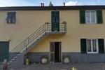 Мини-отель Il Pergolo