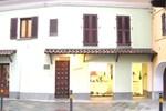 Гостевой дом Alberghetto