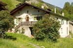 Апартаменты Maison aux Volets Verts