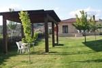 Апартаменты Casa rural El Nido