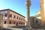 Отель En El Camino