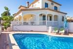 Апартаменты Holiday Villa Jasmin
