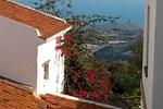 Апартаменты Casa Vista Mar